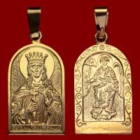 Нательная икона Екатерина позолота
