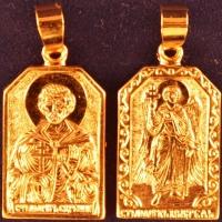 Нательная икона Евгений позолота