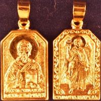 Нательная икона Геннадий позолота