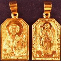 Нательная икона Георгий позолота