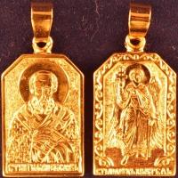 Нательная икона Григорий позолота