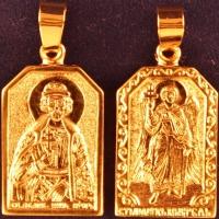 Нательная икона Игорь позолота