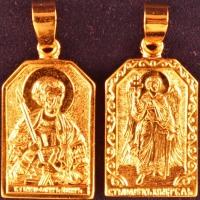 Нательная икона Иоан позолота