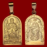 Нательная икона Ксения позолота