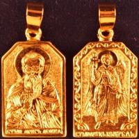 Нательная икона Леонид позолота