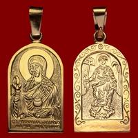 Нательная икона Мария позолота