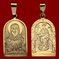 Нательная икона Наталья позолота
