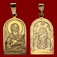 Нательная икона Татьяна позолота