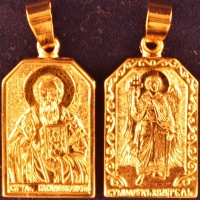 Нательная икона Василий позолота