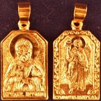Нательная икона Виталий позолота