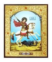 Икона Святой Георгий Победоносец на коне 22-Д-310 в подарочной упаковке 11х13 см деревянный прямой киот на подставке, лик 10х12, оклад (риза) золото