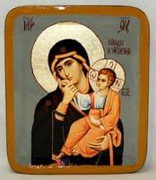 Икона Божья Матерь Отрада и утешение