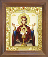 Икона Неупиваемая чаша 26-П-194 17х20 см деревянный прямой киот, лик 15х18, оклад (риза) золото