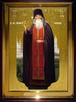 Икона Храмовая полуростовую Амфилохий рост
