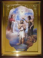 Икона Храмовая полуростовую Крещение Господне