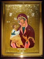 Икона Храмовая полуростовую Иерусалимская П  Б