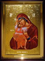 Икона Храмовая полуростовую Взыграние младенца П Б