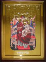 Икона Храмовая полуростовую Всецарица П Б