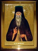 Икона Храмовая полуростовую Амвросий Оптинский