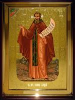 Икона Храмовая полуростовая Иосиф Волоцкий