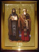 Икона Храмовая полуростовую Кирил И Мефодий