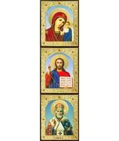 Икона Тройник, лик Софрино арочный 24-В-2 31х13 см деревянный прямой киот, лик 30х12 арочный Софрино, оклад (риза) золото