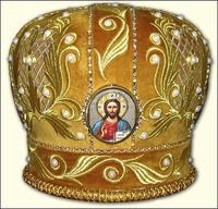 Золотистая митра без креста образ в арке