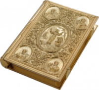 Евангелие в окладе золочение 9