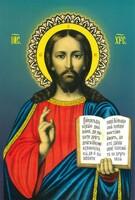 Широкоформатная икона Иисус Христос 1