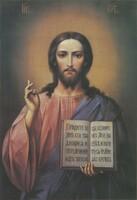 Широкоформатная икона Иисус Христос 2
