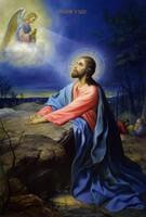 Широкоформатная икона Моление о Чаше 0001