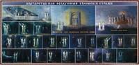 Широкоформатная икона Мытарства блаж. Феодоры