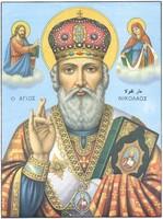 Широкоформатная икона Николай Святой