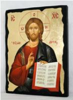 Икона Господь Вседержитель под старину 002