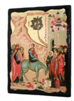 Икона Вход Господень в Иерусалим под старину