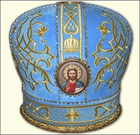 Голубая митра без креста с коронкой