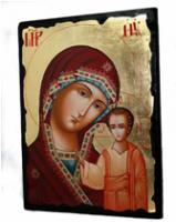 Икона Казанская Пресвятая Богородица под старину 001