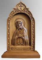 Серафим Саровский - аккуратная икона с резьбой