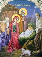 Икона печатная Рождество Христово