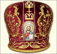 Красная митра без креста с Голгофой