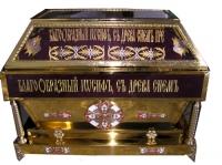 Гробница под Плащаницу Христа Спасителя