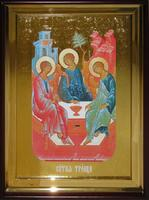 Икона Храмовая полуростовая Троица старозаветная