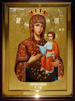 Икона Храмовая полуростовая Самонаписавшаяся Пр Б-ца