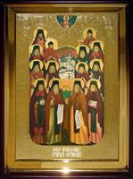 Икона Храмовая полуростовая Собор Пр Старцев Оптинских
