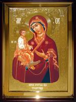 Икона Храмовая полуростовая Троеручица П Б
