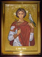 Икона Храмовая полуростовая Трифон  2