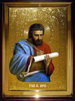 Икона Храмовая полуростовая Марк евангелист