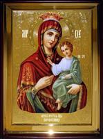 Икона Храмовая полуростовая Скоропослушница П Б