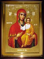 Икона Храмовая полуростовая Смоленская П Б  2