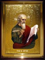 Икона Храмовая полуростовая Матфей евангелист